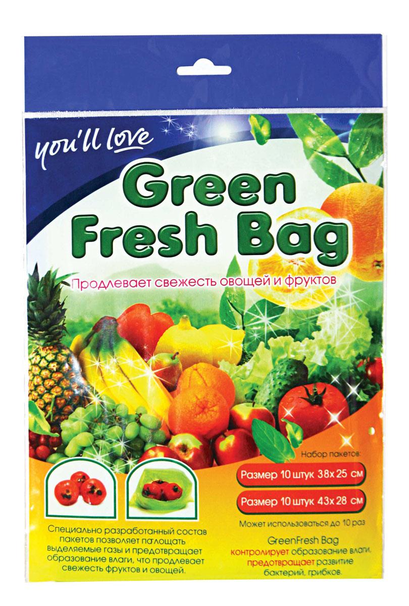 Пакеты Youll love Green Fresh Bag, 38 х 25 см, 43 х 28 см, 20 шт57223Пакеты Youll love Green Fresh Bag изготовлены из полиэтилена высокого давления. Пакеты предназначены для хранения фруктов и овощей. Специально разработанный состав пакетов позволяет поглощать выделяемые газы и предотвращает образование влаги и развитие бактерий и грибков, что продлевает свежесть фруктов и овощей. Пакеты можно использовать до 10 раз. Размер пакетов: 38 см х 25 см, 43 см х 28 см.