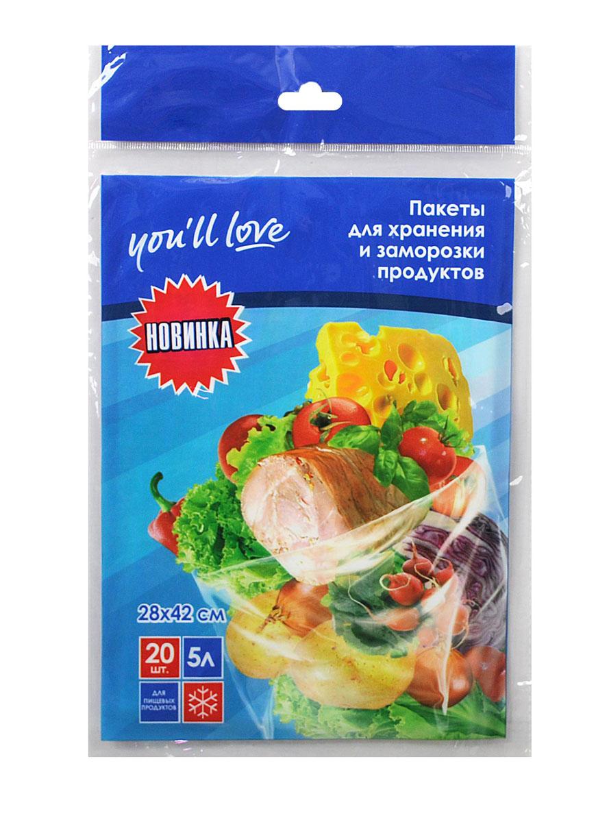 Пакеты для хранения и заморозки продуктов Youll love, 5 л, 28 см х 42 см, 20 шт58282Пакеты Youll love предназначены для упаковки продуктов, а также для хранения и заморозки в морозильной камере. Предотвращают смешивание запахов. Изготовлены из нетоксичного материала.