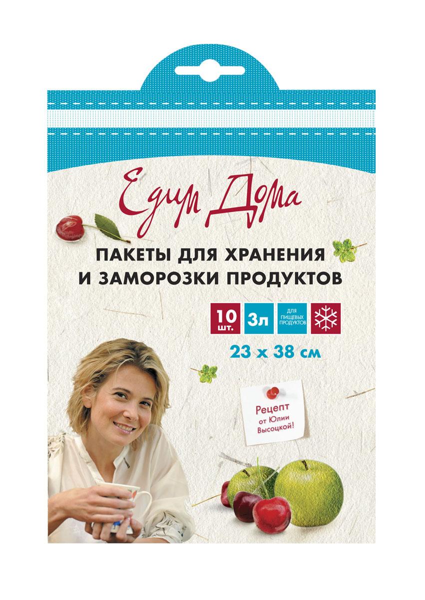 Пакеты для заморозки Едим Дома, 3 л, 23 х 38 см, 10 шт60591Пакеты для заморозки Едим Дома изготовлены из полиэтилена низкого давления. Пакеты прекрасно подойдут для упаковки продуктов, а также для их заморозки и хранения в морозильной камере. Они не допускают смешивание запахов и не пропускают влагу. В комплект входит рецепт от Юлии Высоцкой. Объем: 3 л. Размер пакетов: 23 см х 38 см.