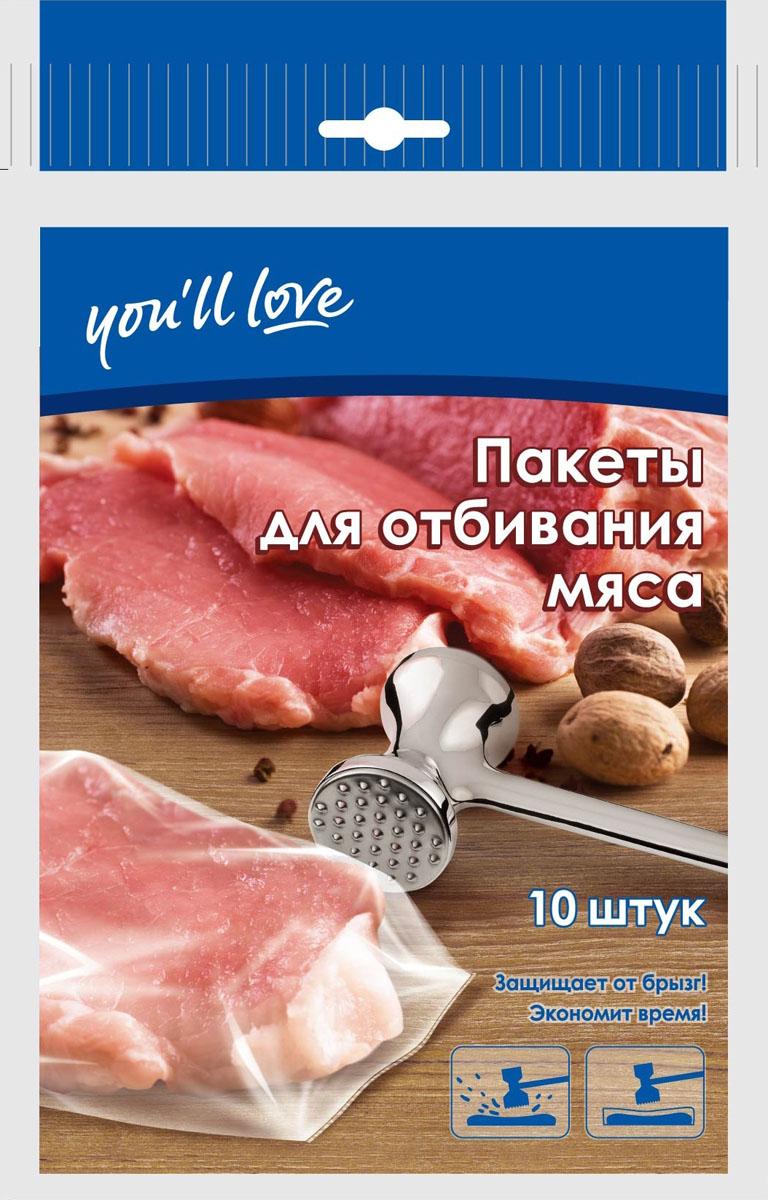 Пакеты для отбивания мяса