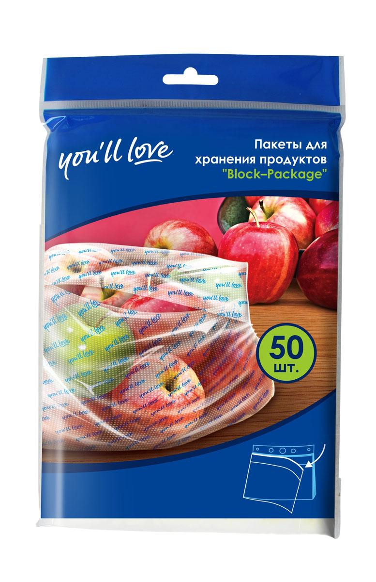 Пакеты для хранения продуктов Youll love Block-Package, 23 х 25 см, 50 шт61082Пакеты Youll love Block-Package изготовлены из полиэтилена низкого давления, нетоксичного материала. Пакеты предназначены для упаковки и хранения любых продуктов. Они крепятся к кухонной панели и отделяются по принципу отрывного календаря. Особая структура материала не пропускает посторонние запахи. Закрываются пакеты по принципу наволочки. Пакеты для хранения продуктов Youll love Block-Package станут незаменимыми в хозяйстве.