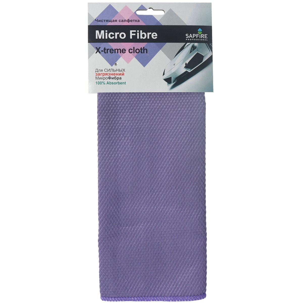 Салфетка чистящая для удаления сильных загрязнений Sapfire, 35 см х 40 см3023-SFMПрекрасное средство Sapfire предназначено для бережной очистки от сильных загрязнений. Великолепно удаляет пыль и грязь с любой поверхности. Клиновидные микроскопические волокна захватывают и легко удерживают частички пыли, жировой и никотиновый налет, микроорганизмы, в том числе болезнетворные и вызывающие аллергию. Материал салфетки (микрофибра) обладает уникальной способностью быстро впитывать большой объем жидкости (в 8 раз больше собственной массы). Салфетка великолепно моет и сушит. Протертая поверхность становится идеально чистой, сухой, блестящей, без разводов и ворсинок.