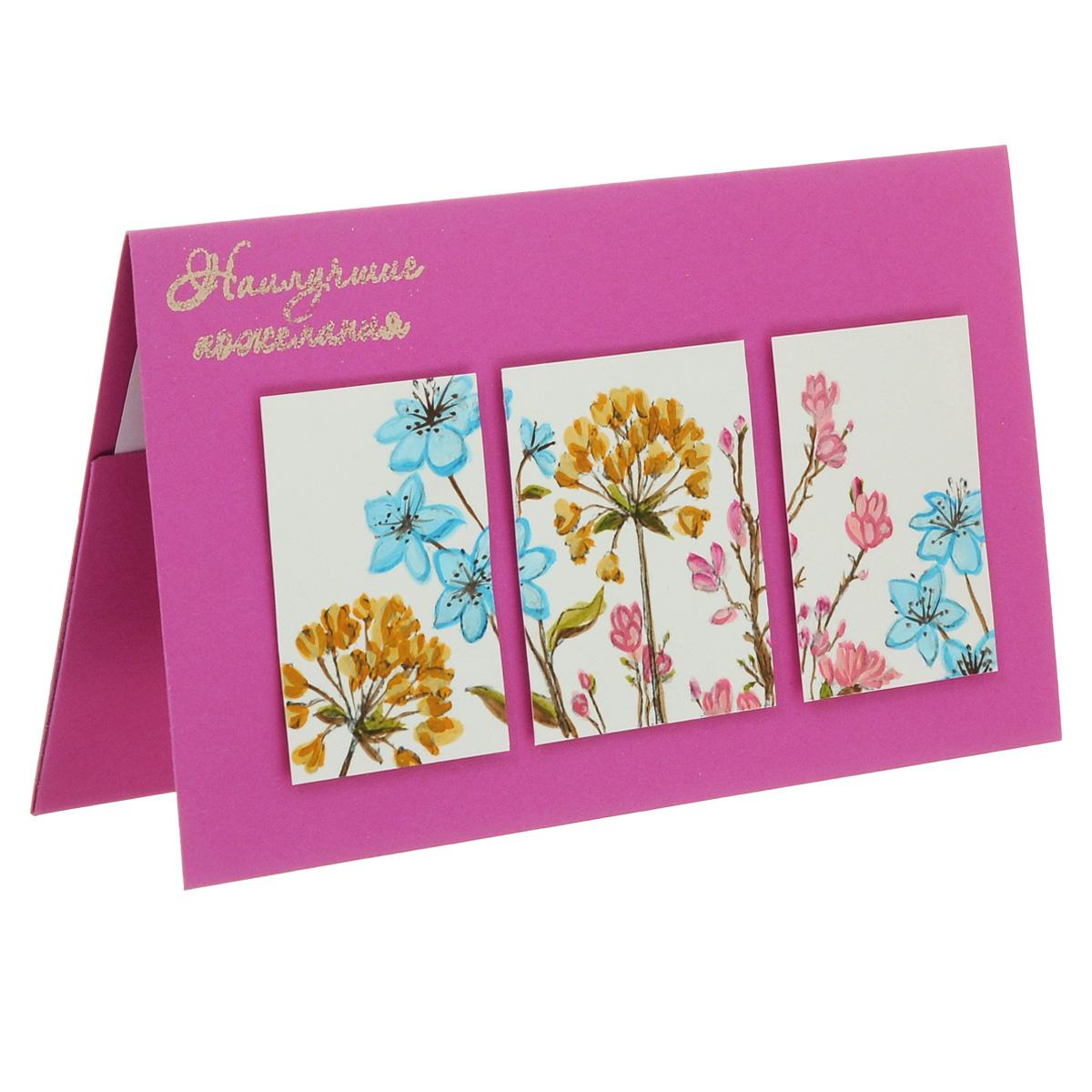 ОЖ-0024 Открытка-конверт «Наилучшие пожелания» (триптих розовый). Студия «Тётя Роза»40151Характеристики: Размер 19 см x 11 см. Материал: Высоко-художественный картон, бумага, декор. Данная открытка может стать как прекрасным дополнением к вашему подарку, так и самостоятельным подарком. Так как открытка является и конвертом, в который вы можете вложить ваш денежный подарок или просто написать ваши пожелания на вкладыше. Дизайн этой открытки сложился из использования рукописного триптиха с цветочным мотивом полевых трав. В простоте решения этого поздравления заложена выразительность восприятия. Цветы прорисованы вручную акриловыми красками. Надпись выполнена в технике горячего термоподъема. Также открытка упакована в пакетик для сохранности. Обращаем Ваше внимание на то, что открытка может незначительно отличаться от представленной на фото.