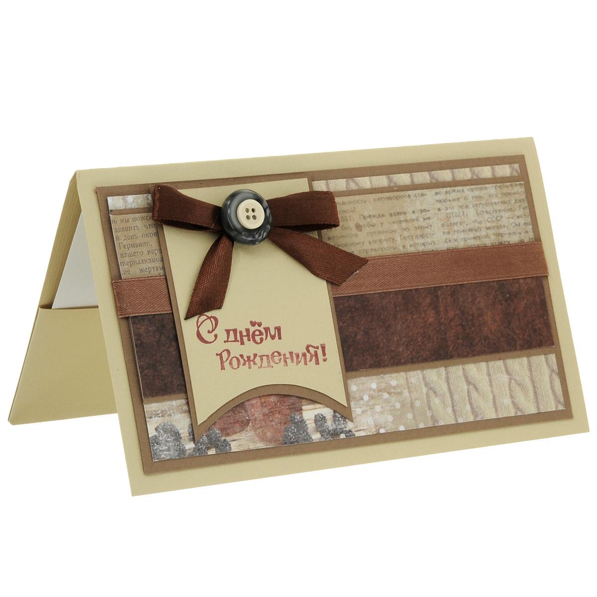 """Студия """"Тётя Роза"""" ОМ-0013 Открытка-конверт «Поздравляем!». Студия «Тётя Роза»"""