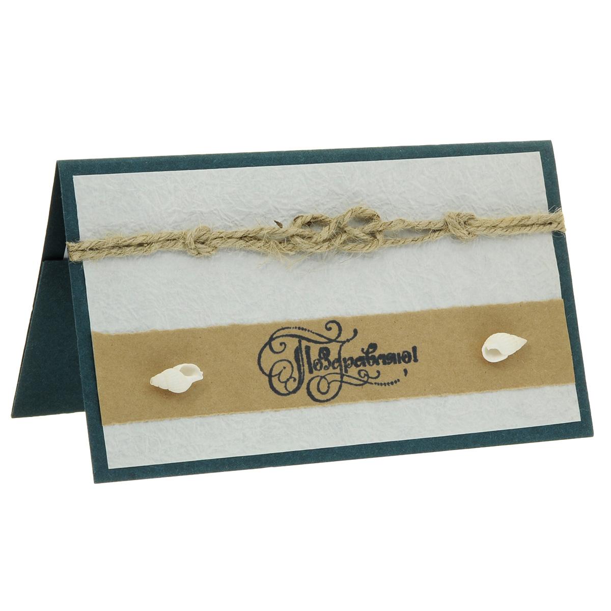"""Студия """"Тётя Роза"""" ОМ-0016 Открытка-конверт «Поздравляю!». Студия «Тётя Роза»"""