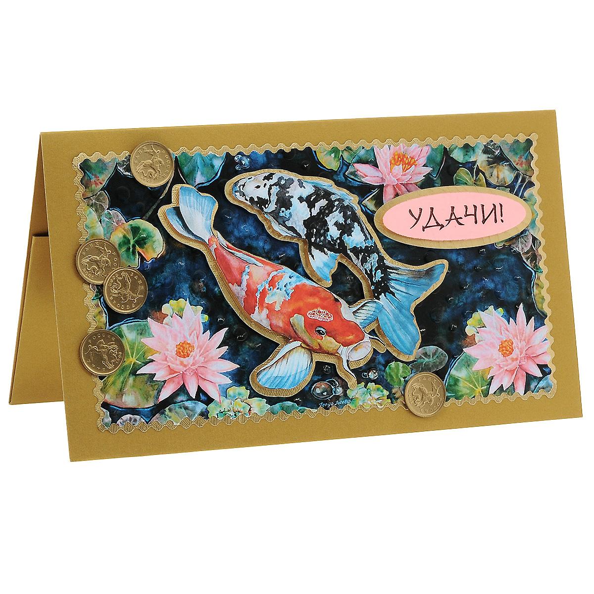 ОРАЗ-0002 Открытка-конверт «Удачи!» (карпы). Студия «Тётя Роза»Винтажные открытки №97Характеристики: Размер 19 см x 11 см. Материал: Высоко-художественный картон, бумага, декор. Данная открытка может стать как прекрасным дополнением к вашему подарку, так и самостоятельным подарком. Так как открытка является и конвертом, в который вы можете вложить ваш денежный подарок или просто написать ваши пожелания на вкладыше. Очень яркая и праздничная открытка с пожеланиями удачи! Все восточные символы удачи изображены на лицевой части. Многозначность семиотических смыслов несет в себе каждый элемент открытки. Также открытка упакована в пакетик для сохранности. Обращаем Ваше внимание на то, что открытка может незначительно отличаться от представленной на фото.