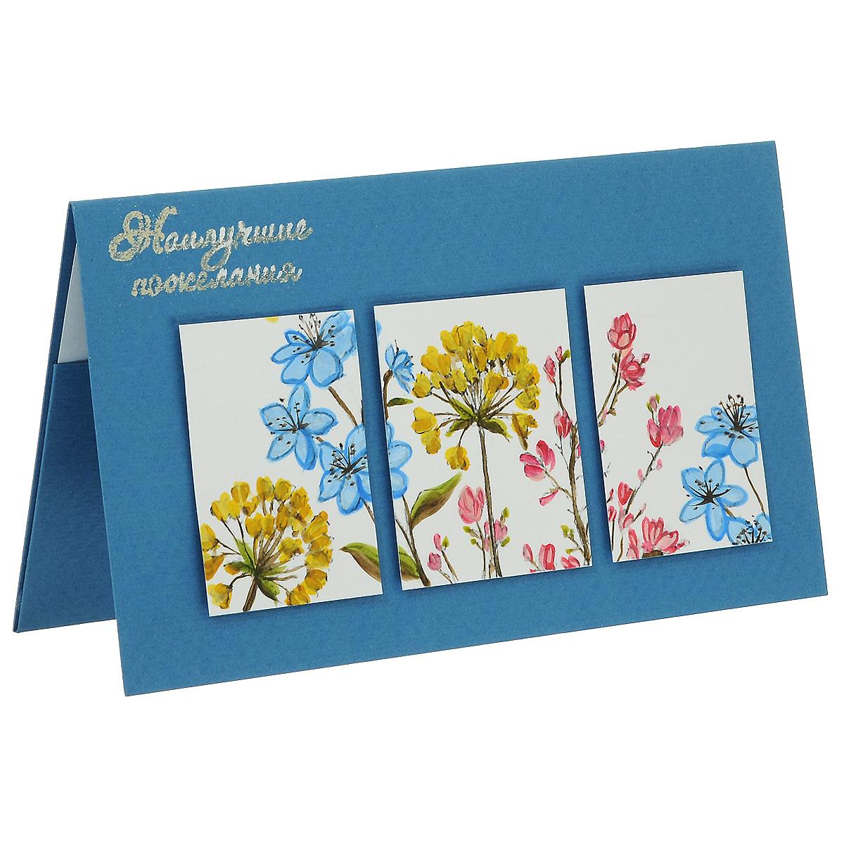 ОЖ-0024 Открытка-конверт «Наилучшие пожелания» (триптих голубой). Студия «Тётя Роза»Винтажные открытки №97Характеристики: Размер 19 см x 11 см. Материал: Высоко-художественный картон, бумага, декор. Данная открытка может стать как прекрасным дополнением к вашему подарку, так и самостоятельным подарком. Так как открытка является и конвертом, в который вы можете вложить ваш денежный подарок или просто написать ваши пожелания на вкладыше. Дизайн этой открытки сложился из использования рукописного триптиха с цветочным мотивом полевых трав. В простоте решения этого поздравления заложена выразительность восприятия. Цветы прорисованы вручную акриловыми красками. Надпись выполнена в технике горячего термоподъема. Также открытка упакована в пакетик для сохранности. Обращаем Ваше внимание на то, что открытка может незначительно отличаться от представленной на фото.
