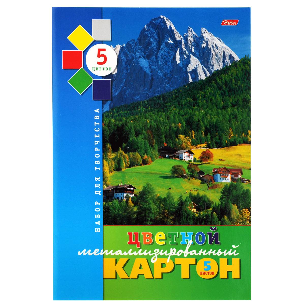 Цветной картон Hatber Пейзаж, металлизированный, 5 листов5Кц4мт_07242Цветной металлизированный картон Hatber Пейзаж позволит вашему ребенку создавать всевозможные аппликации и поделки. Набор состоит из пяти листов картона зеленого, красного, синего, серебристого и золотистого цветов. Картон упакован в картонную папку, оформленную рисунком с изображением природы. Создание поделок из цветного картона поможет ребенку в развитии творческих способностей, кроме того, это увлекательный досуг. Рекомендуемый возраст - от 6 лет.