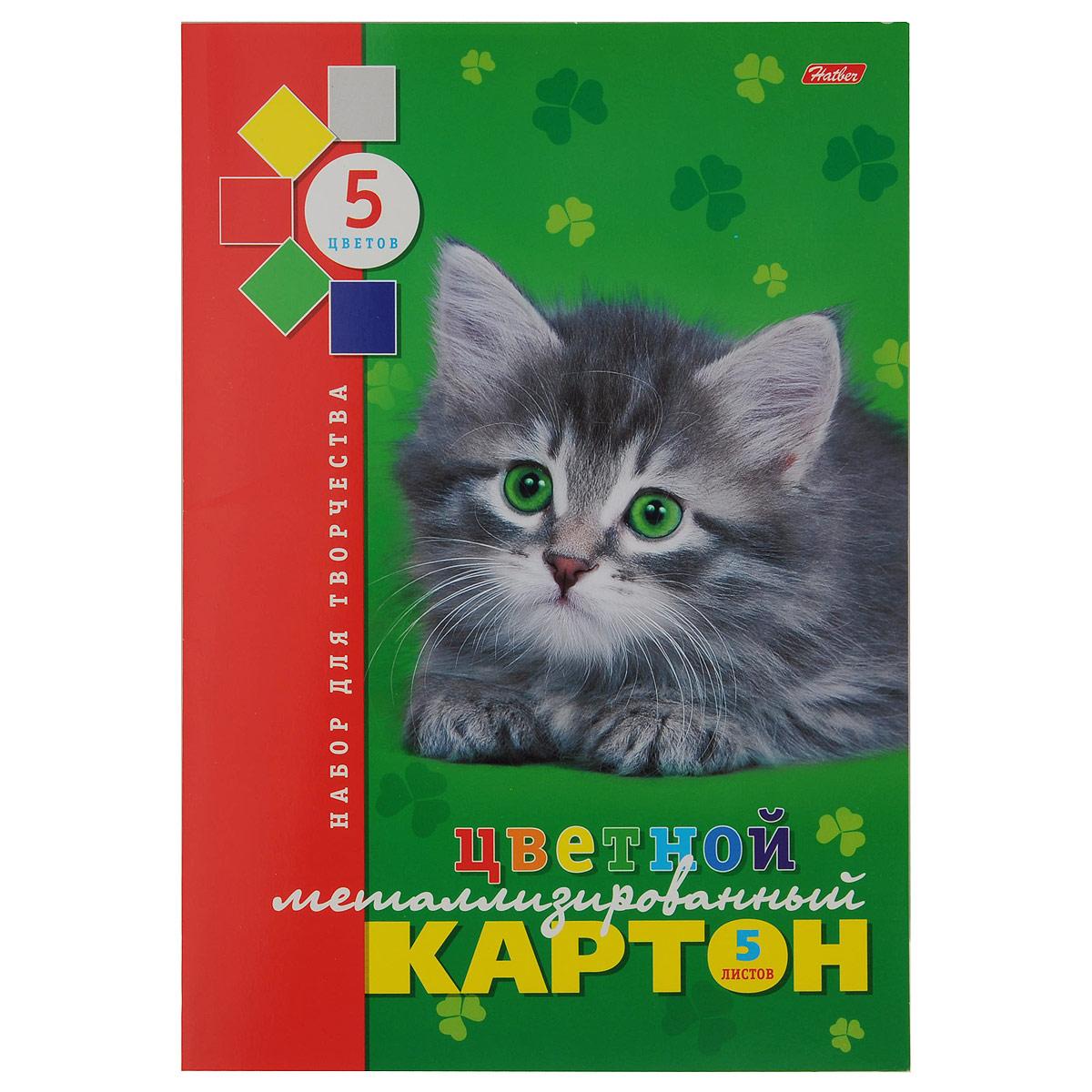 Цветной картон Hatber