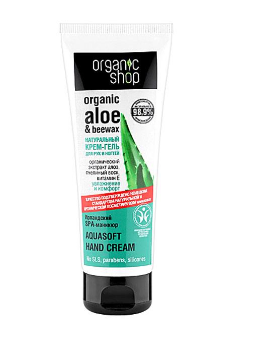 Organic Shop Крем-гель для рук и ногтей Ирландский SPA-маникюр, 75 мл