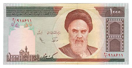 Банкнота номиналом 1000 риалов. Иран, 1992 год