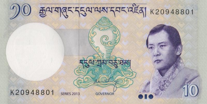 Банкнота номиналом 10 нгултрумов. Бутан. 2013 год