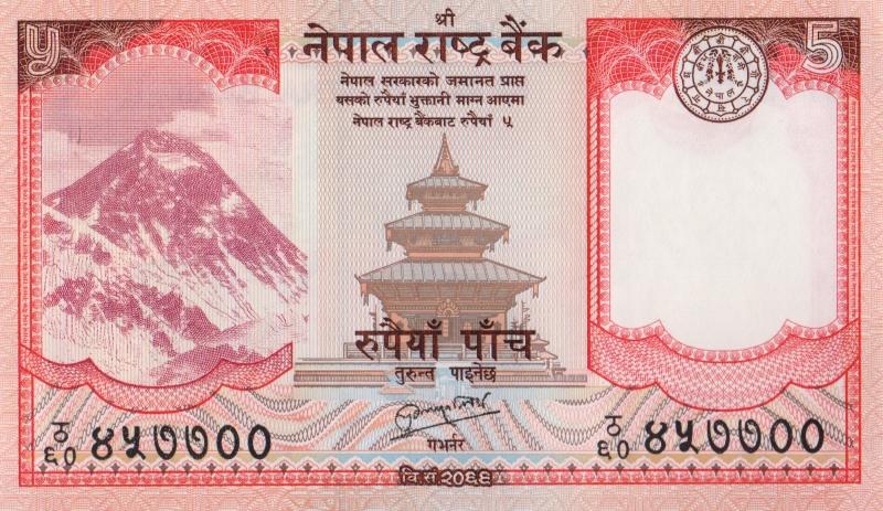 Банкнота номиналом 5 рупий. Непал. 2012 год