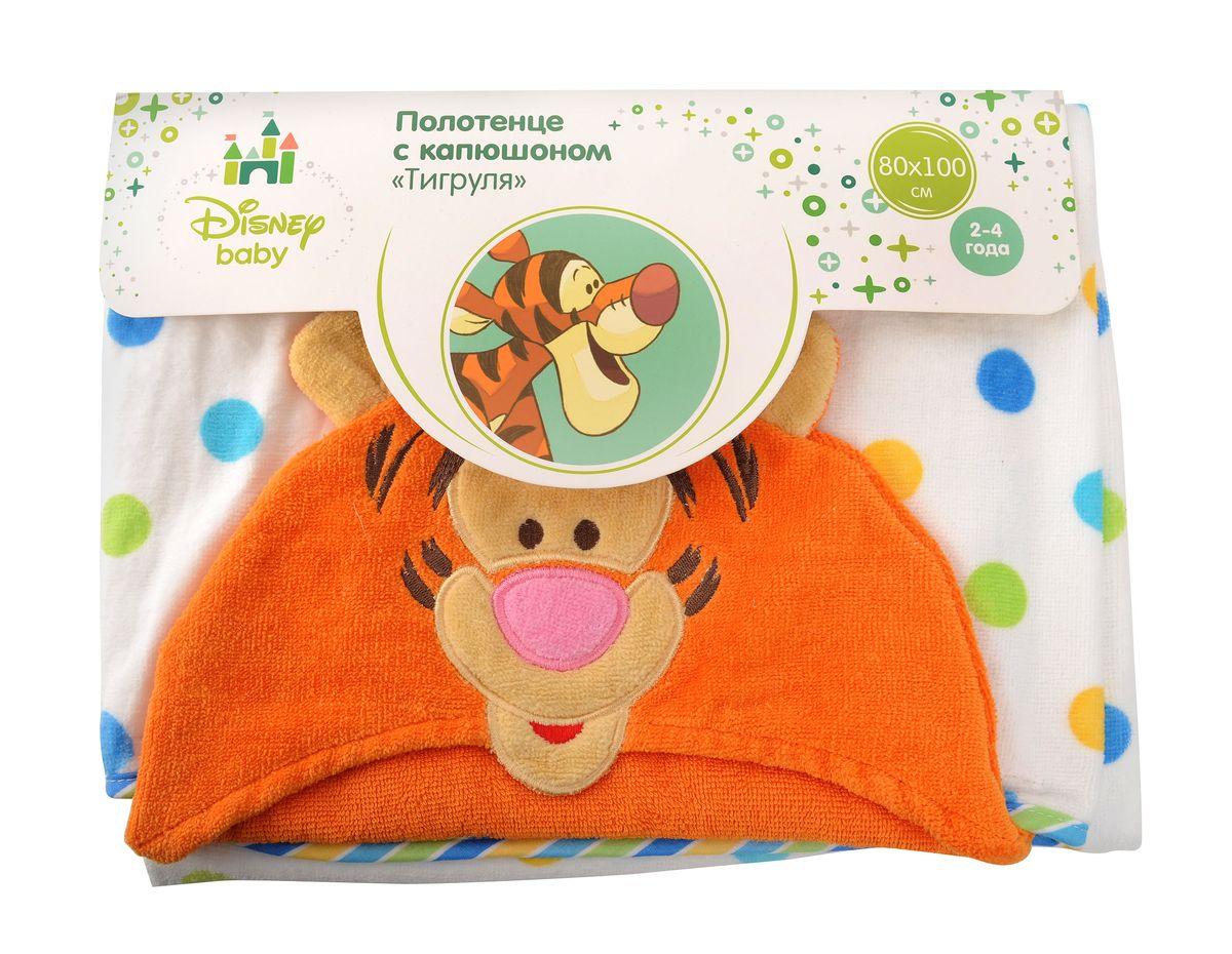 Полотенце с капюшоном Disney Тигруля, 80 х 100 см64917Комфортное легкое полотенце с капюшоном Disney Тигруля укутает вашего малыша после водных процедур. Мягкая ткань из натурального хлопка хорошо впитывает воду и создает приятные ощущения на коже. Капюшон в виде Тигры из мультфильма Винни-Пух надежно прикрывает голову и влажные волосы, защищает от сквозняков, прохлады и солнечных лучей. Яркий дизайн полотенца порадует вашего ребенка и сделает купание настоящим удовольствием! Размер полотенца: 80 см х 100 см.
