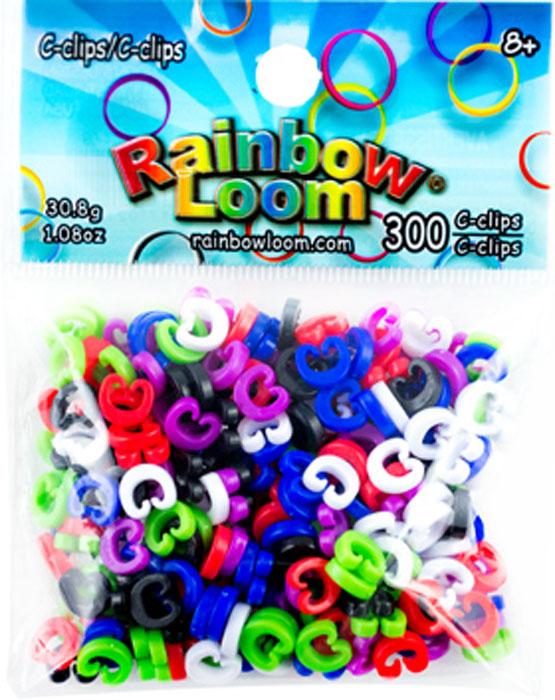 С -клипсы 300 шт.A0010Rainbow Loom - необычное и очень популярное увлечение во всем мире, которое позволяет за считанные минутs сплести браслет из резиночек. Красочные однотонные или состоящие из различных цветов и оттенков браслеты являются оригинальным и запоминающимся аксессуаром. Плетение из резиночек Rainbow Loom (Реинбоу Лум) стимулирует творческую активность, позволяя самостоятельно создавать интересные поделки. Для соединения резиночек в готовом изделии или отдельных звеньев в сложных узорах используются миниатюрные с-клипсы. В наборе представлены цветные клипсы, которые будут гармонировать с яркими резиночками, они прочно фиксируются и не дают резиночкам распадаться. В наборе представлено 300 цветных пластиковых с-клипс.