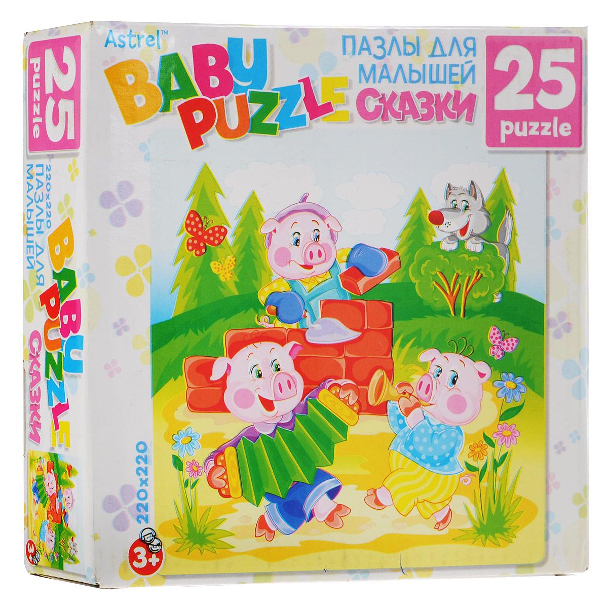 """Astrel Puzzle Пазл для малышей """"Три поросенка"""", 25 элементов 6317"""
