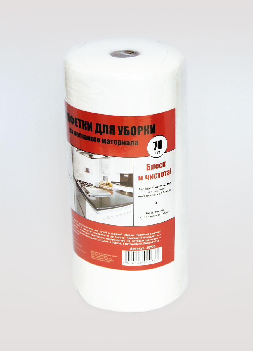 Салфетки кухонные Home Queen, 24 х 44 см, 70 шт50933Салфетки кухонные  Home Queen изготовлены из вискозы и полиэстера. Подходят для влажной и сухой уборки. Они идеально удаляют пыль и загрязнения, чистят и полируют поверхность до блеска. Для любых поверхностей. Салфетки не оставляют разводов и ворсинок. Размер салфеток: 24 см х 44 см. Количество: 70 шт. Материал: 70% вискоза, 30% полиэстер.