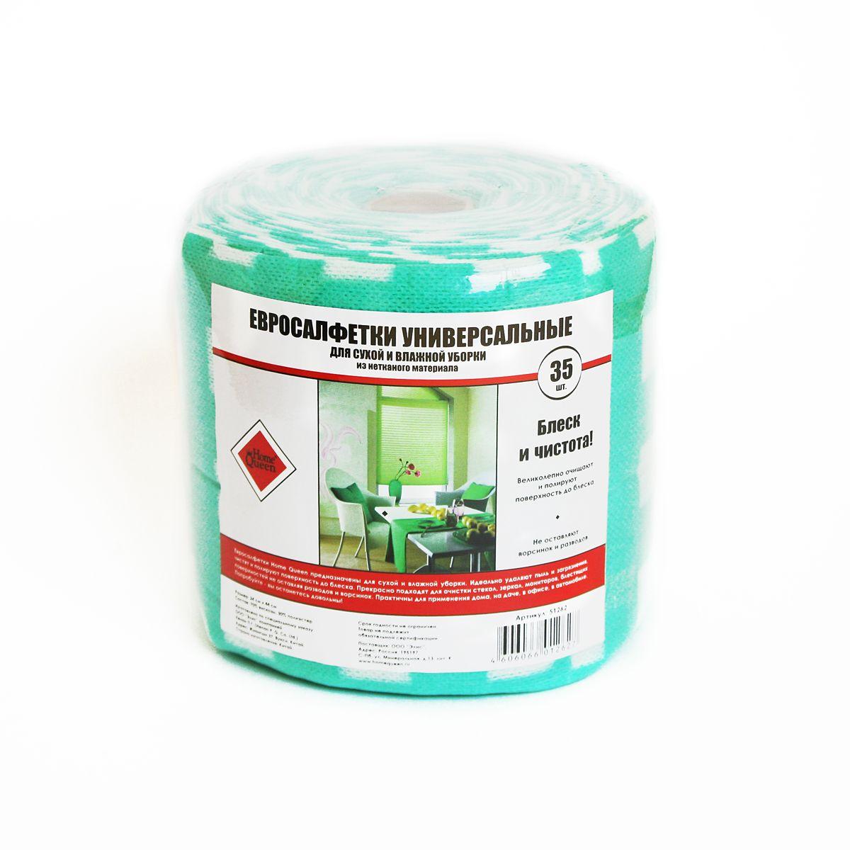 Евросалфетки универсальные Home Queen, в рулоне, цвет: зеленый, 24 см х 44 см, 35 шт51262Евросалфетки Home Queen изготовлены из 70% вискозы и 30% полиэстера и предназначены для влажной и сухой уборки. Идеально удаляют пыль и загрязнения. Чистят и полируют поверхность до блеска. Салфетки подходят для любых поверхностей, не оставляют разводов и ворсинок. Изделия универсальные, практичные для применения дома, на даче, в машине и т.д. Салфетки упакованы в рулон и декорированы рисунком в клетку. Размер салфеток: 24 см х 44 см. Комплектация: 35 шт.