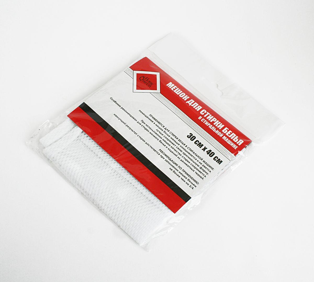 Мешок для стирки белья Home Queen, цвет: белый, 30 см х 40 см49Мешок Home Queen на молнии для стирки белья изготовлен из полиэстера. Применяется для стирки белья в стиральной машине. При использовании мешка качество стирки сохраняется. Оптимальный результат стирки достигается при заполнении мешка не более чем на 3/4. Помещенное в мешок белье меньше изнашивается и не рвется, лучше сохраняет свою оригинальную форму. Изделие особенно рекомендовано для стирки мелкого белья и изделий из деликатных тканей. Мешок Home Queen идеален для предотвращения попадания мелких предметов (пуговиц, ниток, кнопок) в механизм стиральной машины. Размер: 30 см х 40 см.