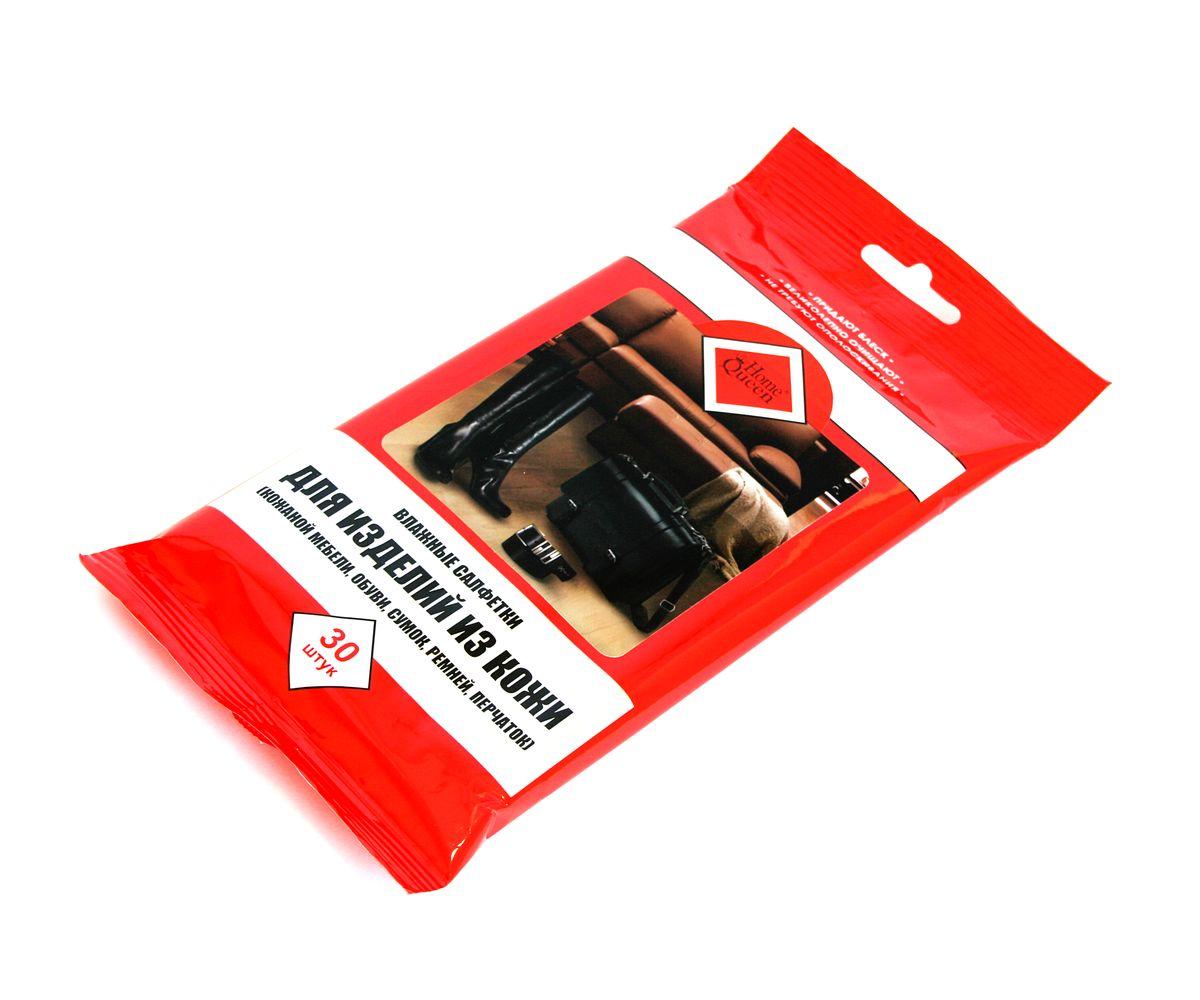Влажные салфетки Home Queen для изделий из кожи, 30 шт56794Влажные салфетки Home Queen быстро чистят и придают блеск изделиям из кожи, кожаной мебели и обуви. Не требуют ополаскивания и применения дополнительных средств. Состав салфетки: нетканый материал (50% вискоза, 50% полиэстер). Состав пропитки: вода, полисорбат-20, бронопол, лаурилбетаин, хлоргексидин ацетат, жидкий парафин, силиконовое масло, метилизотазолин, метилхлоризотазолин, отдушка. Комплектация: 30 шт. Товар сертифицирован.