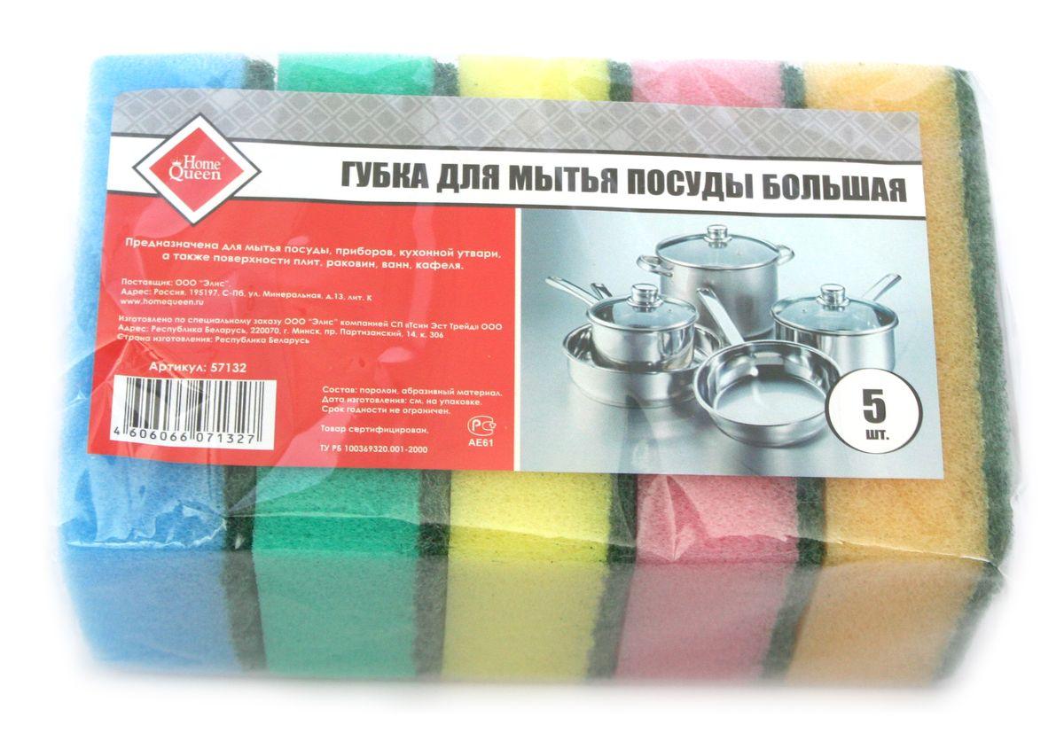 Губка для мытья посуды Home Queen, большая, 5 шт57132Губка для мытья посуды Home Queen выполнена из особо прочного поролона и фибры с абразивом. Предназначена для мытья посуды, столовых приборов, кухонной утвари, а также подходит для чистки поверхности плит, раковин, ванн и кафеля. Удобна в применении благодаря большому размеру. Размер губки: 9,5 см х 6 см х 3,3 см. Комплектация: 5 шт.