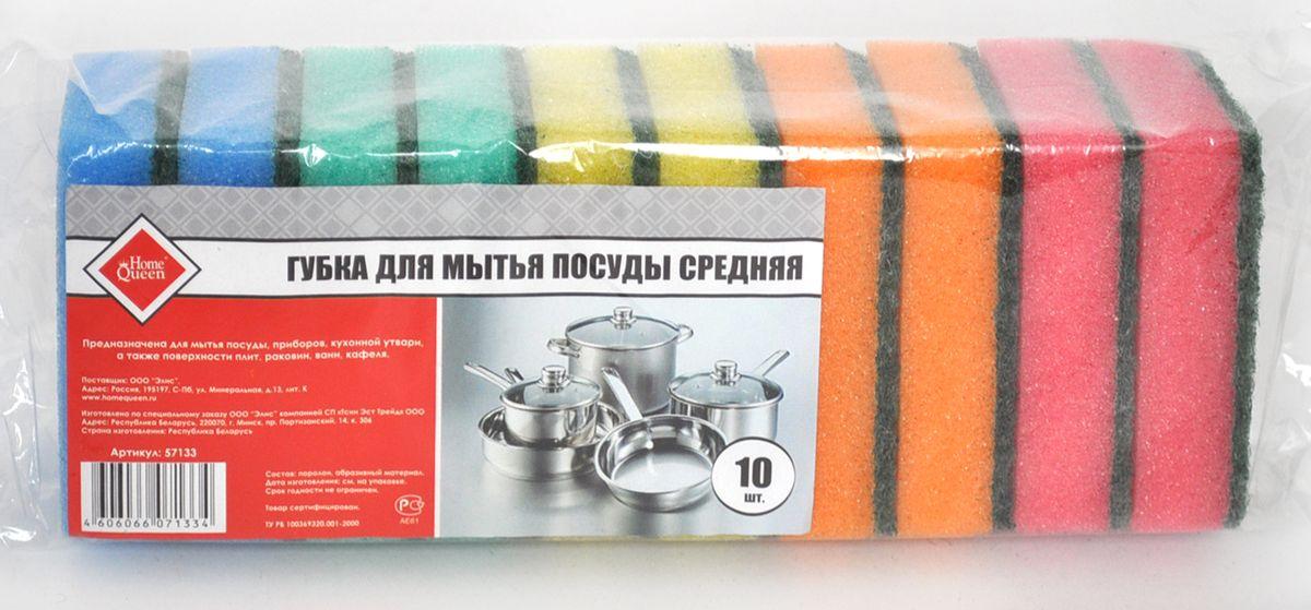 Губка для мытья посуды Home Queen, средняя, 10 шт57133Губка для мытья посуды Home Queen выполнена из особо прочного поролона и фибры с абразивом. Предназначена для мытья посуды, столовых приборов, кухонной утвари, а также подходит для чистки поверхности плит, раковин, ванн и кафеля. Размер губки: 8 см х 5 см х 2,3 см. Комплектация: 10 шт.