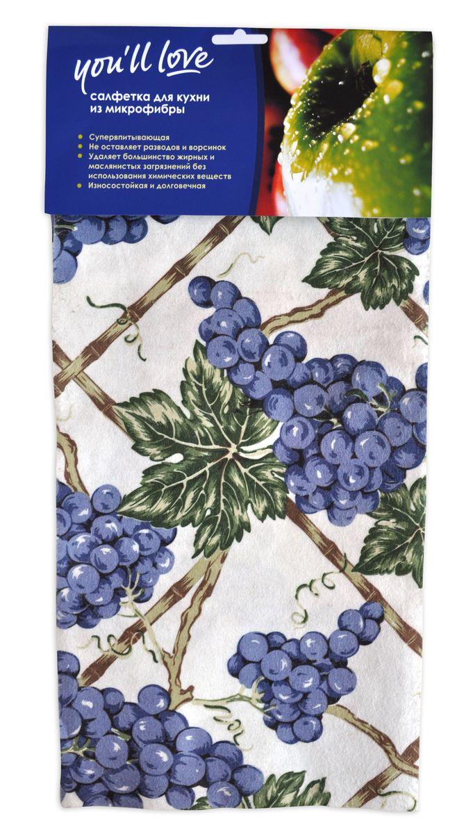 Салфетка из микрофибры для кухни Youll Love, цвет: белый, синий, 40 см х 60 см57982Салфетка Youll Love, изготовленная из полиэстера и полиамида, предназначена для очищения загрязнений на любых поверхностях. Изделие обладает высокой износоустойчивостью и рассчитано на многократное использование, легко моется в теплой воде с мягкими чистящими средствами. Супервпитывающая салфетка не оставляет разводов и ворсинок, удаляет большинство жирных и маслянистых загрязнений без использования химических средств. Материал: 80% полиэстер, 20% полиамид. Размер салфетки: 40 см х 60 см.