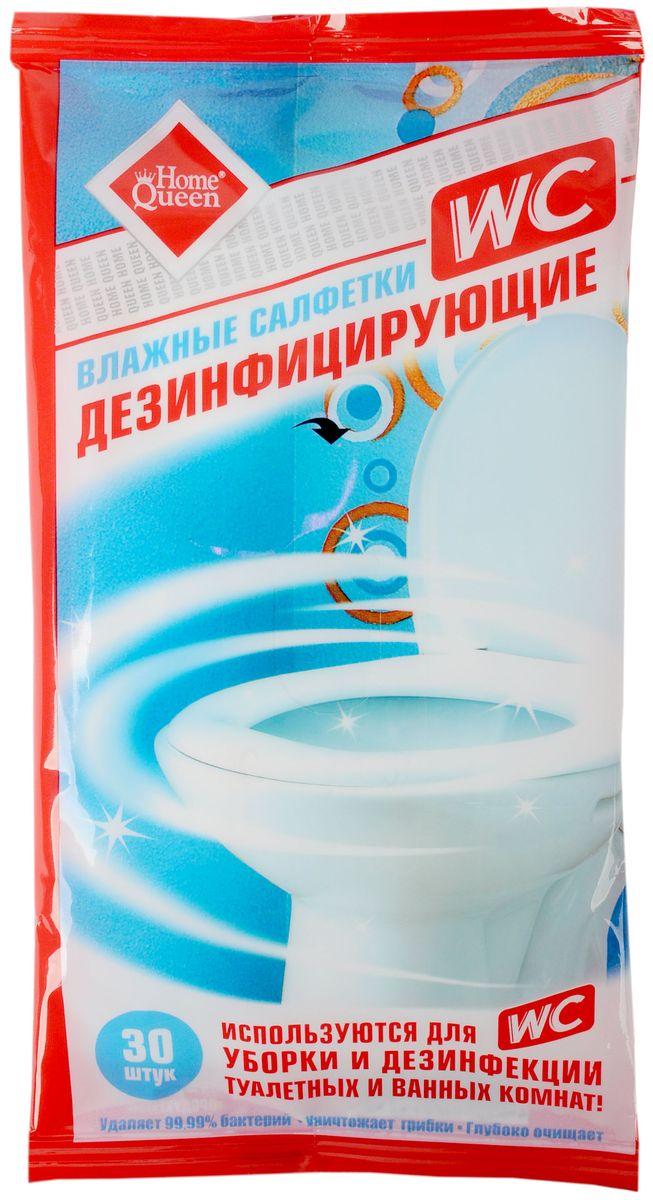 Влажные салфетки для уборки Home Queen, дезинфицирующие, 30 шт58424Влажные салфетки Home Queen используются для уборки и дезинфекции туалетных и ванных комнат: унитазов, смесителей, раковин, кафеля и другой сантехники. Эффективная уборка без усилий и траты времени. Удаляют 99,99% бактерий. Уничтожают грибки, глубоко очищают. Состав салфетки: нетканый материал (50% вискоза, 50% полиэстер), дезинфекант, отдушка, биодетергент 90%. Комплектация: 30 шт. Товар сертифицирован.