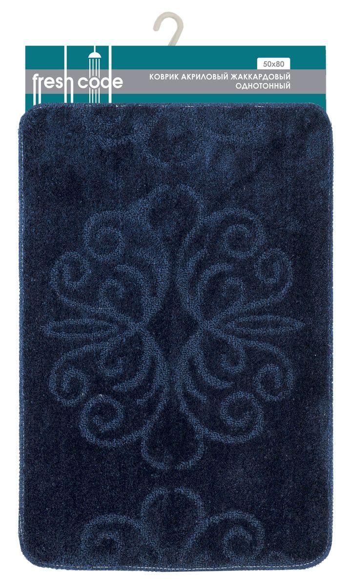 Коврик для ванной комнаты Fresh Code Орнамент, цвет: темно-синий, 80 х 50 см61093Коврик для ванной Fresh Code изготовлен из 100% акрила с латексной основой. Коврик, украшенный элегантным однотонным жаккардовым рисунком, создаст уют в ванной комнате. Высокий акриловый ворс коврика хорошо впитывает воду, создает комфортное покрытие. Рекомендации по уходу: - стирать в ручном режиме, - не использовать отбеливатели, - не гладить, - не подходит для сухой чистки (химчистки).