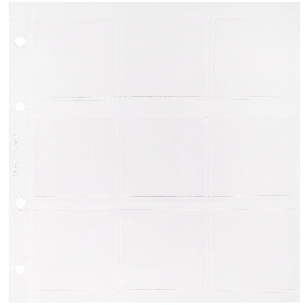 Лист LK 9 в альбом Karat для монет в холдерах, на 9 ячеек. Производство Lindner (5 листов в упаковке)327928Характеристики: Размер листа: 21 см х 19,2 см Количество листов в упаковке: 5