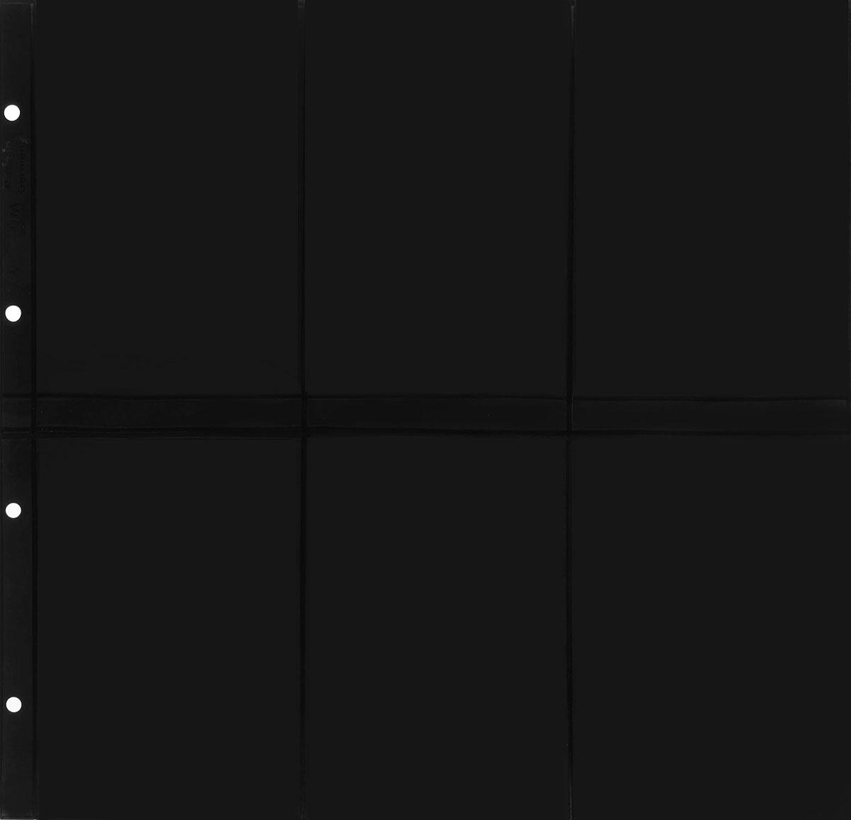 Лист в альбом Max 3S на 6 ячеек черный (10 листов в упаковке)316329Характеристики: Размер листа: 35 см х 33,5 см Размер ячейки: 15,5 см x 10,5 см Количество листов в упаковке: 10