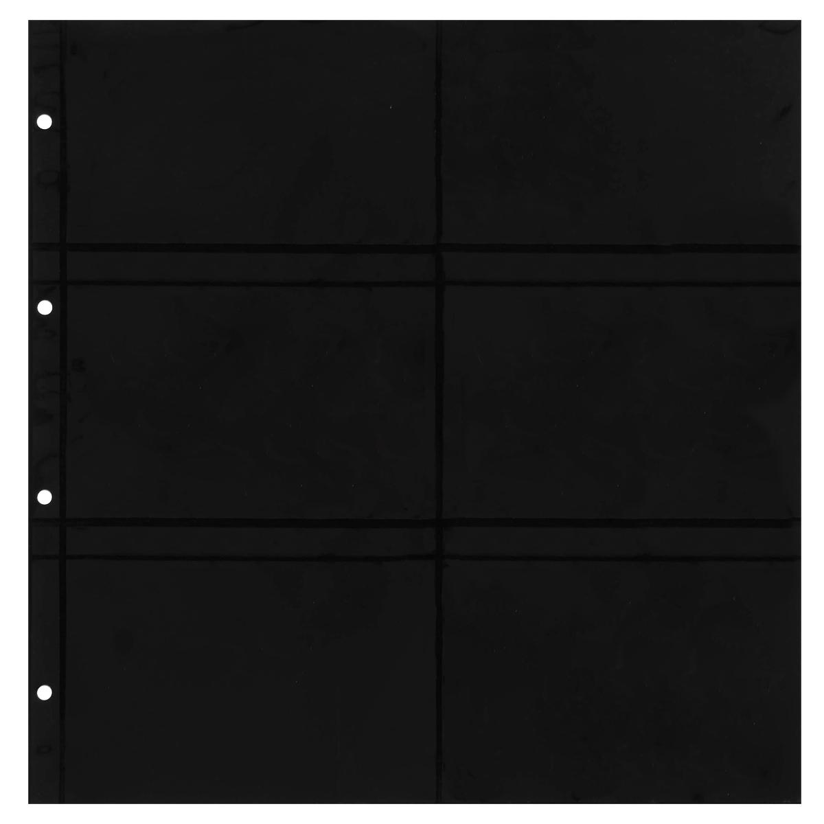 Лист в альбом Maximum для бон, на 6 бон. MAX 5S. Горизонтальные ячейки. Производство Leuchtturm (10 листов в упаковке)PEB19Характеристики: Размер листа: 33,5 см х 32,5 см Размер ячейки: 14,8 см x 9,5 см Количество листов в упаковке: 10
