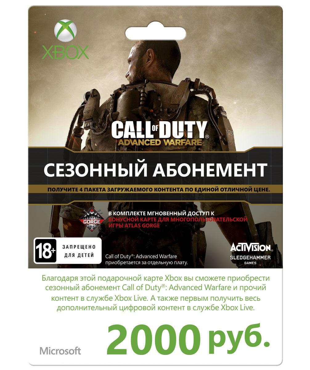 Подарочная карта 2000 рублей CoD:Advanced Warfare