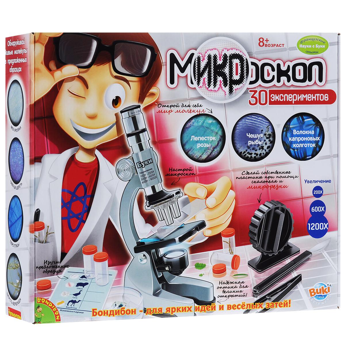 """Научно-познавательный набор Bondibon """"Микроскоп"""""""