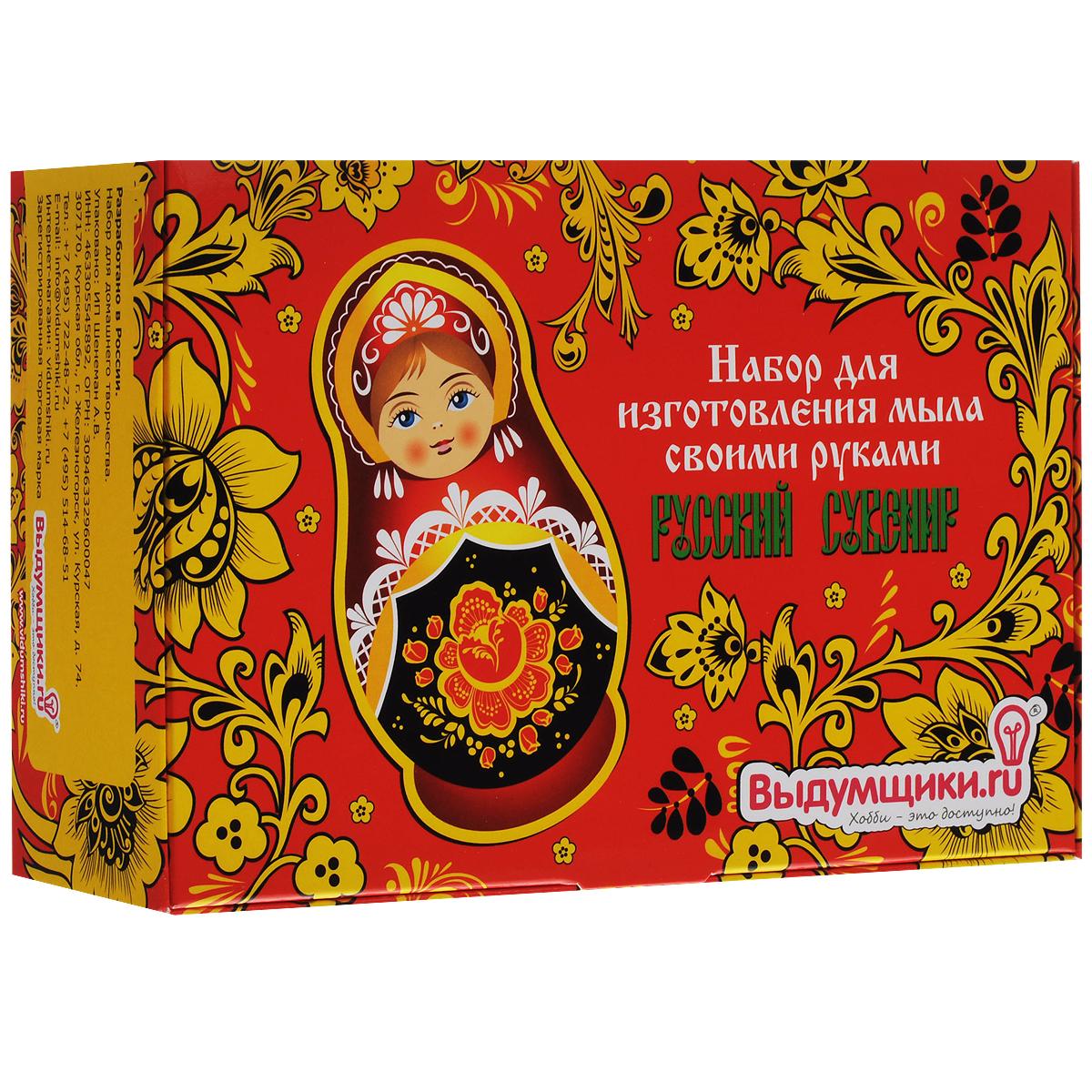 Набор для изготовления мыла Выдумщики Русский сувенир688742_Русский сувенирНабор Русский сувенир поможет вам самостоятельно создать интересное мыло. В набор входит: - основа для мыла; - краситель для мыла (2 шт); - отдушка для мыла (2 шт); - форма для мыла (3 шт); - стакан для расплавления мыльной основы (2 шт); - палочка для перемешивания (2 шт); - подробная инструкция на русском языке. С помощью этого оригинального набора ваш ребенок не будет скучать. Мыловарение это занимательный и веселый процесс. Производитель оставляет за собой право изменять цвет и фактуру материалов, входящих в состав набора.