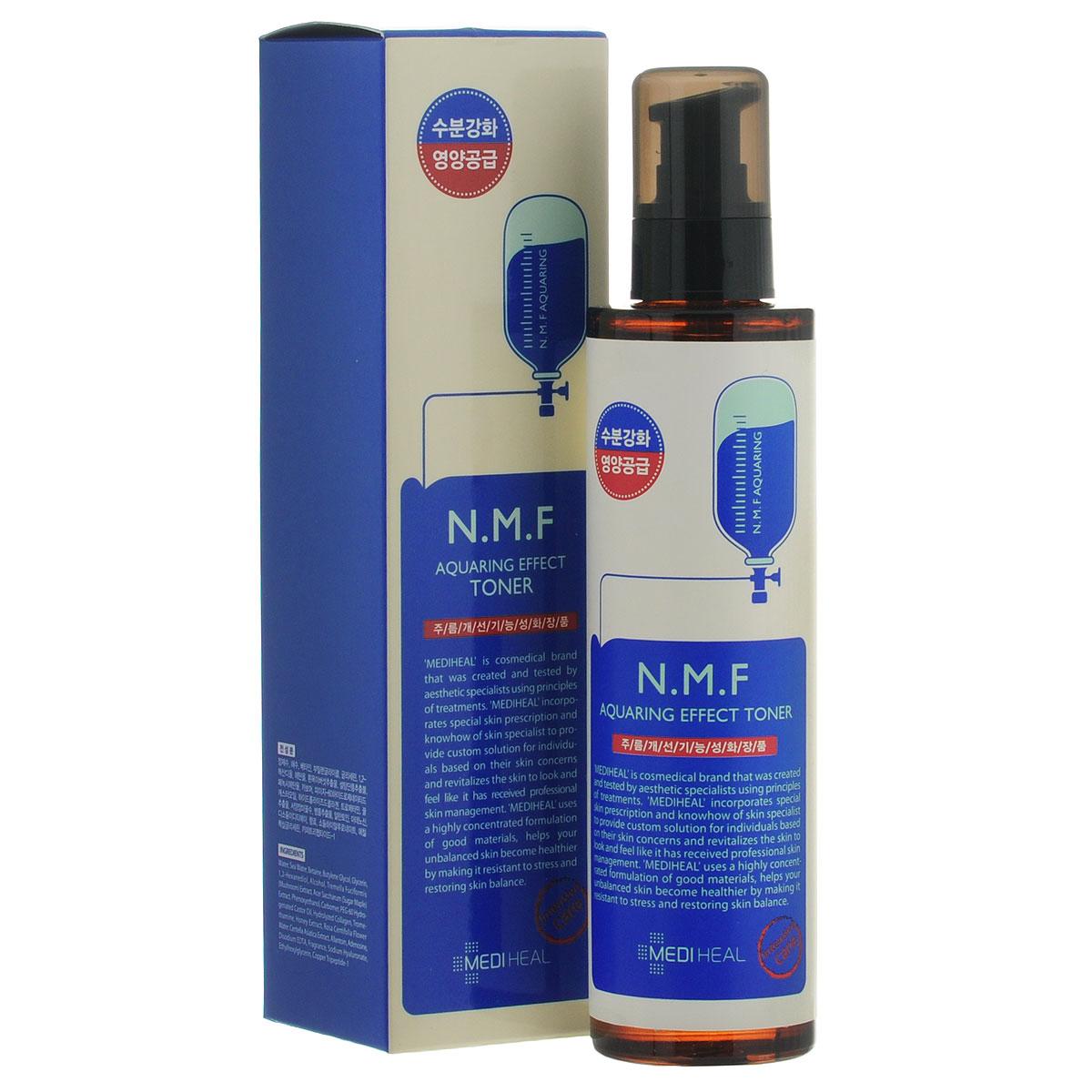 Beauty Clinic Лосьон-тоник для лица Aquaring Effect, с N.M.F., увлажняющий, 145 мл555838Лосьон-тоник содержит N.M.F. и другие активные увлажняющие и подтягивающие компоненты, такие как глубинная морская вода, гиалуроновая кислота, экстракты древесного гриба, сахарного клена, меда, центеллы азиатской. Интенсивно увлажняет, подтягивает и питает кожу, придает ей свежий вид. Способствует разглаживанию морщин. NMF (натуральный увлажняющий фактор) - это сложный комплекс молекул в роговом слое кожи, который способен притягивать и удерживать влагу, обеспечивать упругость и плотность рогового слоя кожи. В состав NMF входят низкомолекулярные пептиды, карбамид, пирролидонкарбоновая кислота, аминокислоты и т. д. При недостаточности увлажняющего фактора происходит обезвоживание эпидермиса. Глубинная морская вода содержит большое количество питательных веществ и 70 видов минералов, которые активно увлажняют кожу, придают ей здоровый вид, делают цвет кожи более естественным, выравнивают тон кожи. Экстракт клена сахарного ускоряет процесс обновления клеток,...