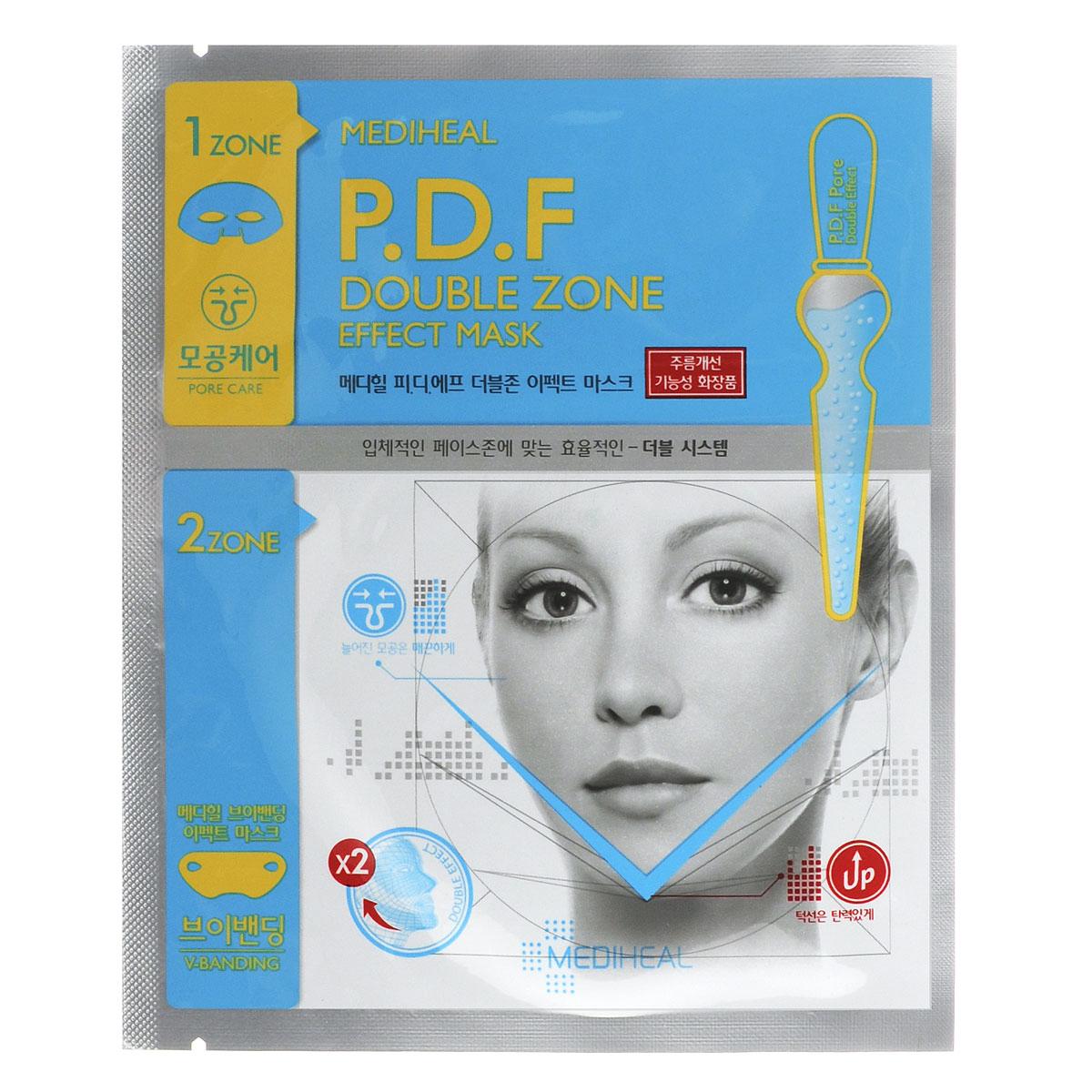 Beauty Clinic Маска для молодой кожи PDF, двухзональная, для проблемной кожи555609Маска ухаживает сразу за двумя зонами кожи лица: снимает воспаление, успокаивает проблемную кожу, сужает поры и подтягивает V-зону, делая ее более упругой и эластичной. Маска решает 2 задачи: 1. Уход за проблемной кожей в верхней части лица. Маска сужает поры, придает гладкость и эластичность коже, увлажняет. Верхняя часть маски на основе целлюлозы плотно прилегает к коже, обеспечивая глубокое проникновение питательных веществ. Эссенция, которой пропитана маска, содержит такие эффективные компоненты как экстракты гамамелиса, цветков ромашки, центеллы азиатской, хауттюйнии сердцевидной. Экстракт гамамелиса обладает выраженным вяжущим, а также антибактериальным действием, смягчает поверхностный слой кожи, способствует стягиванию расширенных пор, препятствует появлению воспалений. Экстракт из цветков ромашки смягчает кожу, снимает воспаления и покраснения, стимулирует обновление клеток кожи. Экстракт портулака огородного успокаивает...