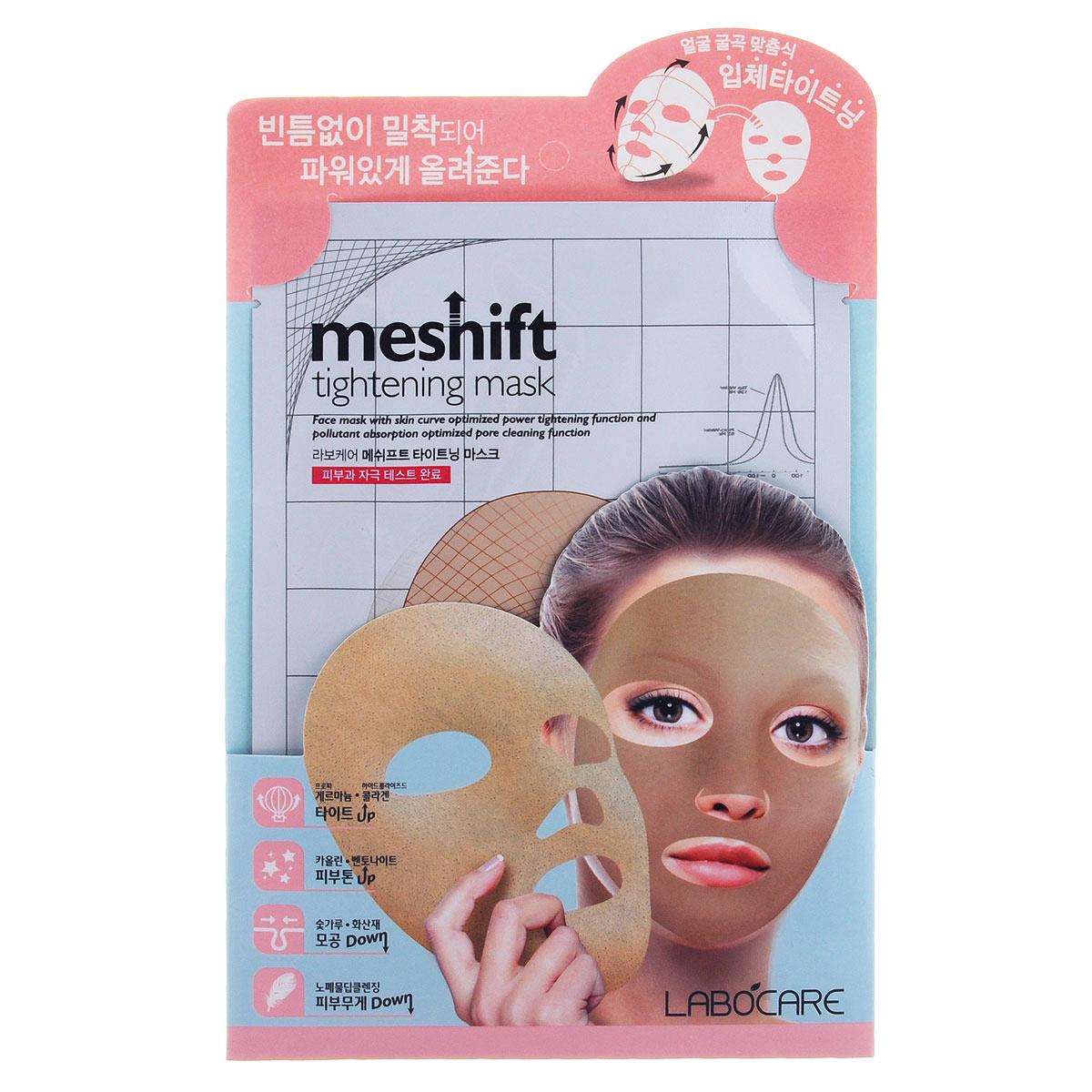 Labocare Маска для лица Meshift Tightening Mask, подтягивающая, сужающая поры, 20 мл481353Уникальная 3D-маска очищает и сужает поры, подтягивает уставшую кожу, придает ей упругость и эластичность, освежает, увлажняет, выравнивает цвет лица. Материал, составляющий основу маски, представляет собой сетку, пропитанную каолиновой глиной. Благодаря этому маска плотно прилегает к лицу, при этом пропускает воздух, а все питательные компоненты активно впитываются. Активные компоненты маски: Пропагерманиум и гидролизованный коллаген питают, подтягивают и увлажняют уставшую кожу. Вулканический пепел и порошок древесного угля очищают и сужают поры, удаляют омертвевшие клетки кожи. Экстракт шелковицы содержит органические кислоты, витамины, микро- и макроэлементы, каротиноиды, флавоноиды, пектин. Увлажняет кожу, нормализует обменные процессы, защищает от негативного действия УФ - излучения. Выравнивает тон кожи. Товар сертифицирован.