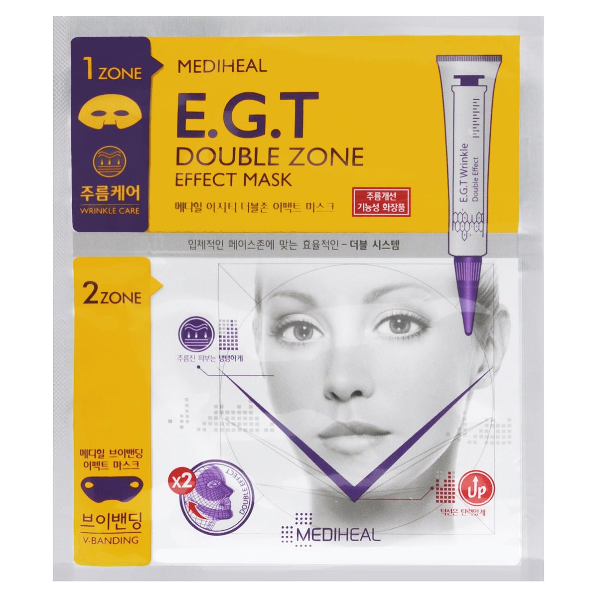 Beauty Clinic Маска для лица EGF, с лифтинг-эффектом, двухзональная555548Маска ухаживает сразу за двумя зонами кожи лица: разглаживает морщины в верхней части лица, замедляет процесс старения и подтягивает V-зону, делая ее более упругой и эластичной. Маска решает 2 задачи: 1. Лифтинг верхней части лица, в том числе зоны вокруг глаз. Маска разглаживает морщины, возвращает упругость и эластичность коже, увлажняет. Верхняя часть маски на основе целлюлозы плотно прилегает к коже, обеспечивая глубокое проникновение питательных веществ. Кожа выглядит подтянутой, молодой и здоровой. Эссенция, которой пропитана маска, содержит такие эффективные компоненты как EGF, гидролизованный коллаген, астаксантин, аскорбилфосфат натрия (витамин С). EGF (Epidermis Growth Faсtor) - фактор роста эпидермиса, регенерации клеток. EGF замедляет процесс старения кожи; способствует обновлению клеток эпидермиса, сохраняя молодость кожи; защищает кожу от повреждений и раздражений; улучшает цвет лица. Астаксантин – мощный антиоксидант. ...