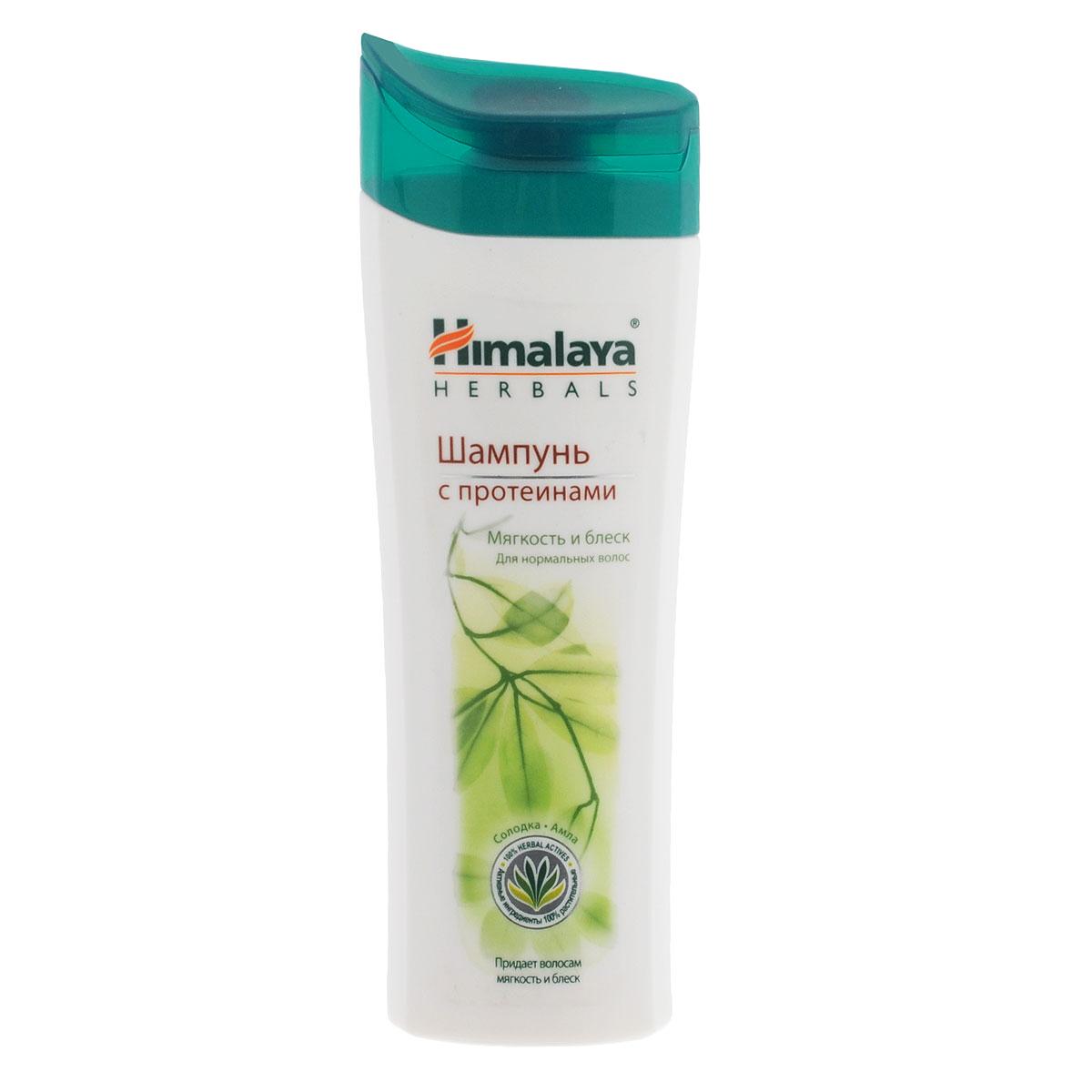 """Himalaya Herbals Шампунь для волос """"Мягкость и блеск"""", с протеинами, для нормальных волос, 200 мл"""