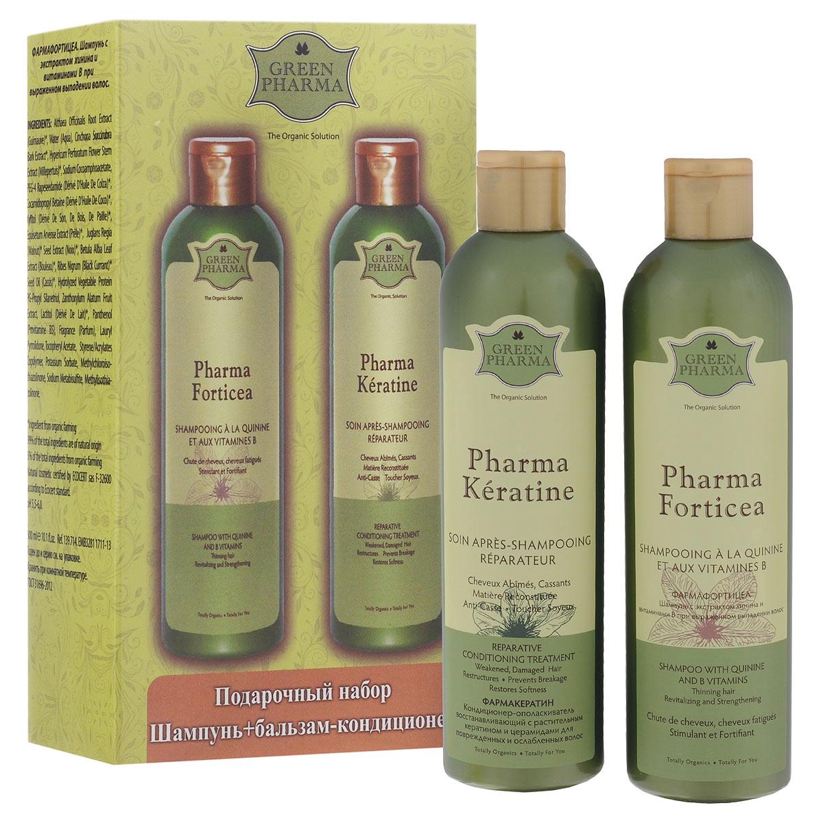 Greenpharma Подарочный набор №2: шампунь Pharma Forticea, кондиционер-ополаскиватель Pharma Keratine, 2х300 мл (Green Pharma)