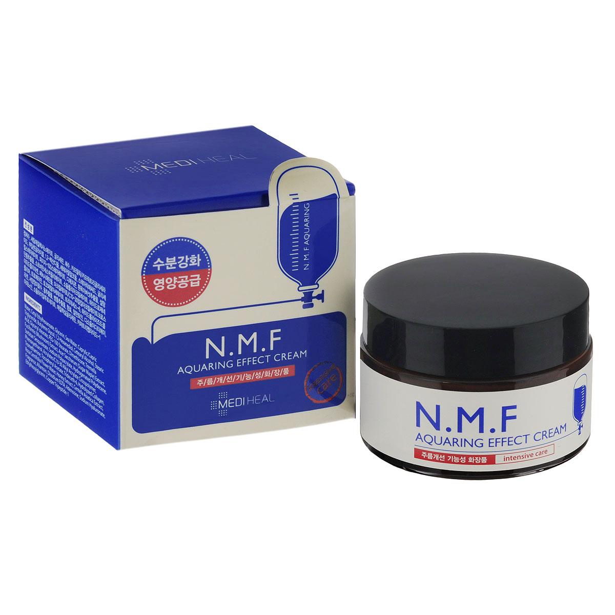 Beauty Clinic Крем для лица Aquaring Effect, с N.M.F., увлажняющий, 45 мл555869Крем Aquaring Effect содержит N.M.F. и другие увлажняющие и подтягивающие компоненты, такие как глубинная морская вода, гиалуроновая кислота, экстракты древесного гриба, сахарного клена, меда, центеллы азиатской. Крем интенсивно увлажняет, подтягивает и питает кожу, придает ей свежий вид. Способствует разглаживанию морщин. NMF (натуральный увлажняющий фактор) - это сложный комплекс молекул в роговом слое кожи, который способен притягивать и удерживать влагу, обеспечивать упругость и плотность рогового слоя кожи. В состав NMF входят низкомолекулярные пептиды, карбамид, пирролидонкарбоновая кислота, аминокислоты и т. д. При недостаточности увлажняющего фактора происходит обезвоживание эпидермиса. Глубинная морская вода содержит большое количество питательных веществ и 70 видов минералов, которые активно увлажняют кожу, придают ей здоровый вид, делают цвет кожи более естественным, выравнивают ее тон. Экстракт клена сахарного ускоряет процесс обновления...
