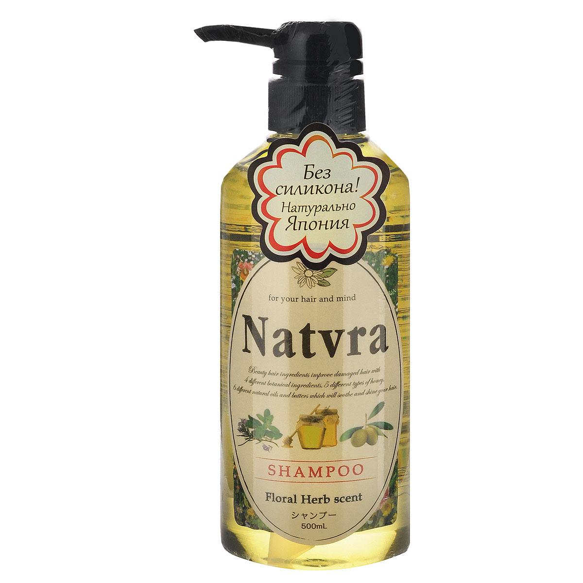 """Japan Gateway Шампунь для волос Natvra, без силикона, 500 мл32657Шампунь для волос """"Natvra"""" - сила природы для красоты волос. Восстановление волос. Растительные компоненты (кленовый сок, луговое масло, экстракт кофе, соевый белок) для красоты волос. Гладкость и блеск. Натуральные масла (оливы, арганы, манго, какао) для придания гладкости. Увлажнение. Медовые компоненты (растворенный медовый белок, воск, маточное молочко) для глубокого увлажнения. Шампунь не содержит силикона, искусственных ароматизаторов и красителей, продуктов нефтепереработки. Товар сертифицирован."""