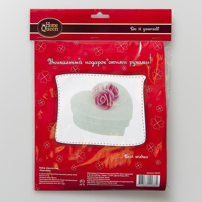 Набор для творчества Home Queen Пирожное60233Набор для творчества Home Queen Пирожное поможет создать удивительную вещь своими руками. После окончания работы у вас получится красивая текстильная коробочка в виде пирожного. В набор входит: - выкройка пирожного, - нитки, - декор. Материал набора - фетр, очень модная сейчас ткань, которая повсеместно используется для изготовления различных аксессуаров. Пошаговая инструкция в картинках поставляется с набором. Творчество - это удивительный и очень увлекательный способ проведения досуга. Мы сможете сотворить вещь для себя, а также сделать уникальный подарок для ваших друзей и близких. Размер изделия: 14 см х 12 см х 5,5 см.
