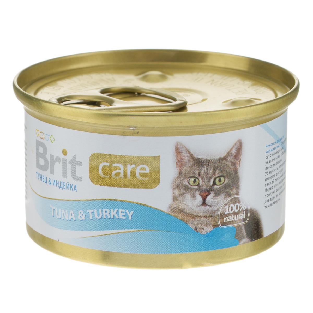 Консервы Brit Care Tuna & Turkey для кошек, тунец и индейка, 80 г100063Консервы для кошек Tuna & Turkey изготовлены из натуральных, гипоаллергенных и легко усваиваемых компонентов, которые не отягощают организм, и предохраняют от пищевой непереносимости организма. Brit Care способствует образованию благоприятной среды в организме кошки и улучшает качество жизни вашей кошки. Состав: тунец 40%, индейка 5%, рис, вода. Содержание питательных веществ: протеин 11%, жир 0,3%, зола 2%, клетчатка 1%, влажность 85%. Товар сертифицирован.