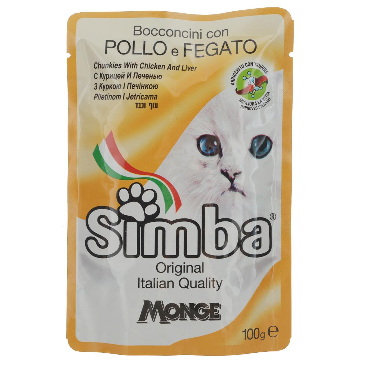 Консервы Monge Simba для взрослых кошек, с курицей и печенью, 100 г70009355Консервы Monge Simba для взрослых кошек тщательно приготовлены из итальянского мяса. Без добавления консервантов и антиоксидантов. Экологически чистое производство гарантирует высочайшее качество и длительные сроки хранения консервов. Тщательный отбор сырья и содержащийся в нем полный набор витаминов и микроэлементов обеспечивает отличную усвояемость и отсутствие проблем с пищеварением у ваших любимых питомцев. Состав: мясо и мясные субпродукты 33%, (мясо курицы мин. 4,2%, печень мин. 4,2%), минеральные вещества, витамины. Пищевая ценность: протеин 8,0%, жир 5,0%, зола 2,2%, клетчатка 1,0%, влажность 82%. Витамины: витамин А 2000 МЕ/кг, витамин D3 200 МЕ/кг, витамин Е (альфа- токоферол 91%) 5 мг/кг. Товар сертифицирован.