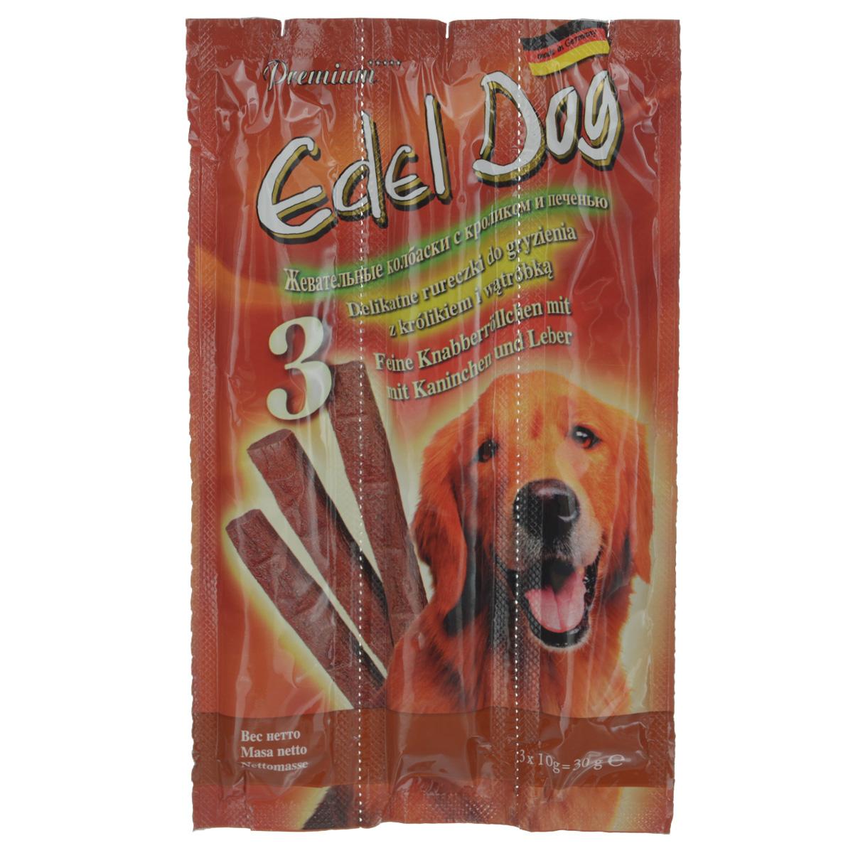 Колбаски жевательные Edel Dog для собак, с кроликом и печенью, 3 шт12826Жевательные колбаски Edel Dog - это лакомство для собак. Используются в качестве лакомства и в дополнение к основному корму. На 95% состоят из свежего мяса с добавлением витаминно-минерального комплекса. Состав: мясо и мясопродукты (90%, в т.ч. 6% кролика, 6% печени), минеральные вещества. Технологические добавки: антиоксиданты, консерванты. Аналитический состав: сырой протеин 35%, влажность 27%, сырой жир 21%, сырая зола 9%, сырая клетчатка 0,5%. Товар сертифицирован.