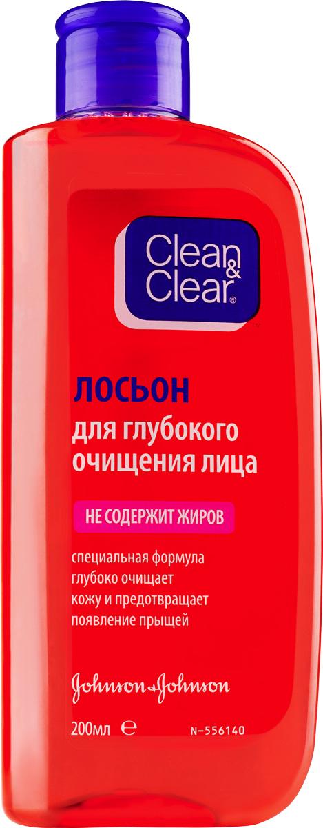 Clean&Clear Лосьон для глубокого очищения лица, 200 мл14295Растительные компоненты, включенные в формулу данного лосьона, действуют также бережно, как тоник, питая и освежая кожу в течение всего дня. Камфора сдерживает рост и размножение бактерий на поверхности эпидермиса и внутри пор. Эвкалиптовое масло, входящее в состав лосьона для жирной кожи, оказывает мягкое антисептическое воздействие, не только очищая лицо, но и помогая предотвратить появление акне. Мята перечная очищает и освежает кожу подобно тонику для проблемной кожи, усиливая защитные и восстановительные функции тканей. Товар сертифицирован.