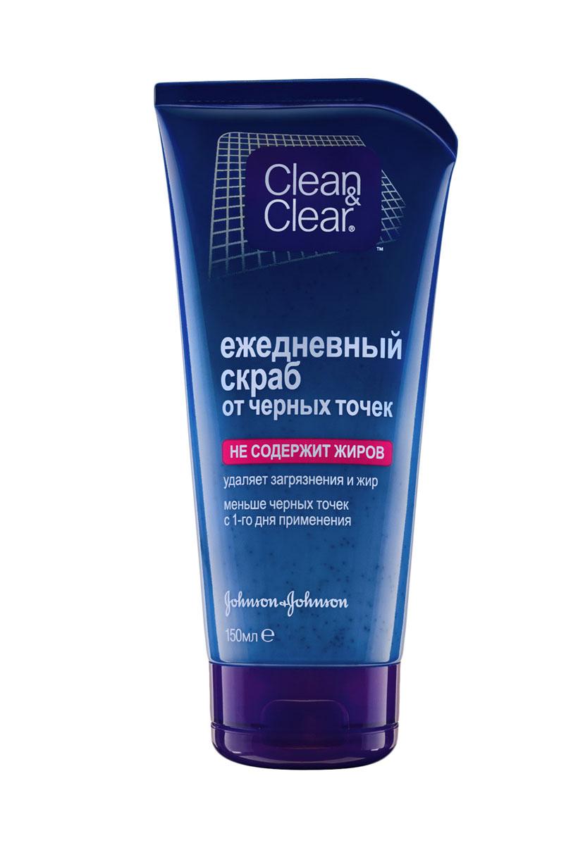 CleanClear Ежедневный скраб для лица, от черных точек, 150 мл