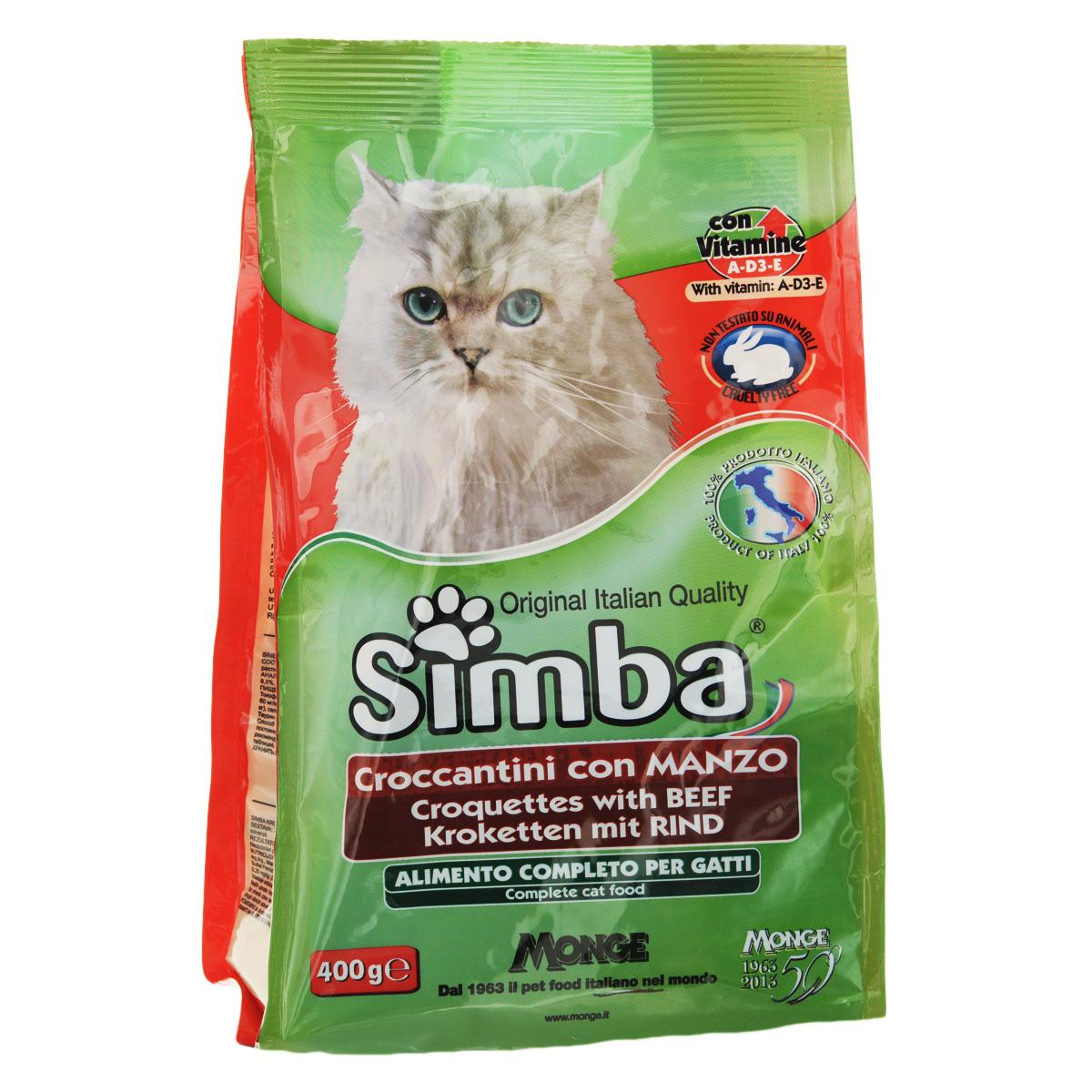 Корм сухой Monge Simba для взрослых кошек, с говядиной, 400 г70016001Сухой корм Monge Simba - это полноценный корм для кошек с витаминами A, D3, E, которые способствуют укреплению здоровья и отличного состояния животных. Оптимальное содержание белка гарантируется наличием говяжьего мяса. Состав: злаки, мясо и мясопродукты (говядина мин. 5%), побочные продукты растительного происхождения, масла и жиры, витамины, минеральные вещества. Анализ компонентов: белок 21%, масла и жиры 11%, сырая клетчатка 2,5%, сырая зола 8,5%. Витамины и добавки на 1 кг: витамин А 11 500 МЕ, витамин D3 800 МЕ, витамин Е 80 мг, сульфат марганца 43 мг (марганец 15 мг), оксид цинка 90 мг (цинк 60 мг), сульфат меди 22 мг (медь 5,5 мг), сульфат железа 150 мг (железо 50 мг), селенит натрия 0,20 мг (селен 0,09 мг), йодат кальция 1,15 мг (йод 0,7 мг), таурин 500 мг, антиоксиданты ЕЭС. Товар сертифицирован.